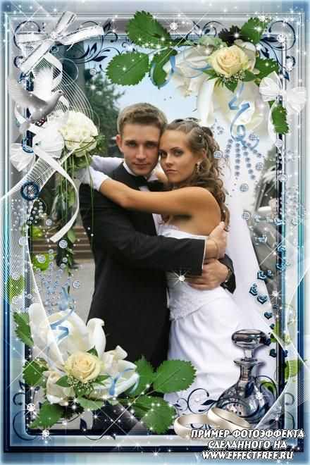 Свадебная рамка для фото с обручальными кольцами, сделать в онлайн редакторе