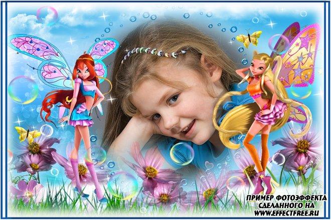 Детская рамка для фото с двумя феями Винкс, сделать в онлайн фотошопе