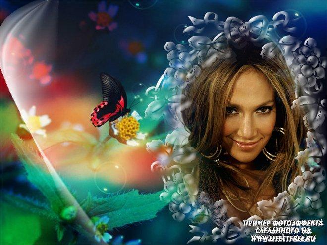Новый фотоэффект с бабочкой и цветами, сделать онлайн