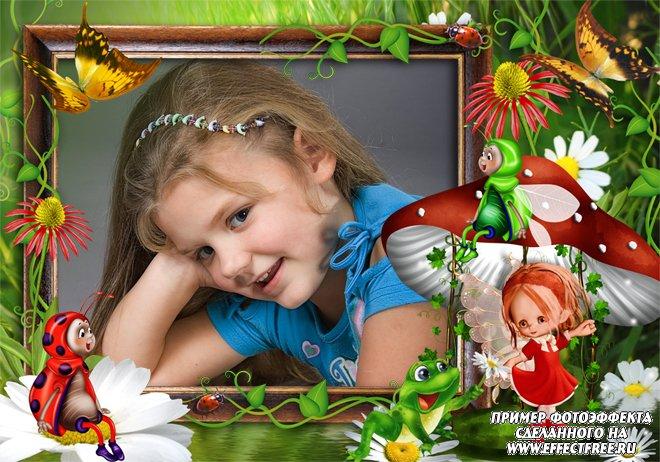 Детская фоторамочка с лесными обитателями, сделать онлайн фотошоп