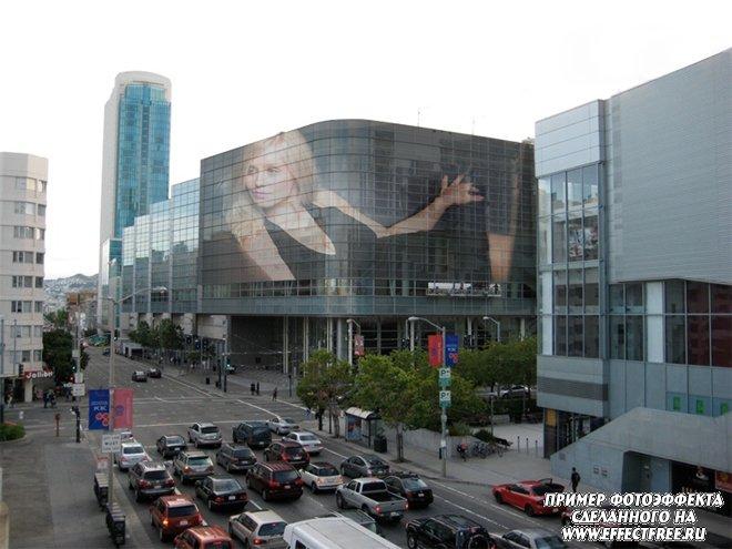 Новый фотоэффект на большом здании, вставить фото онлайн