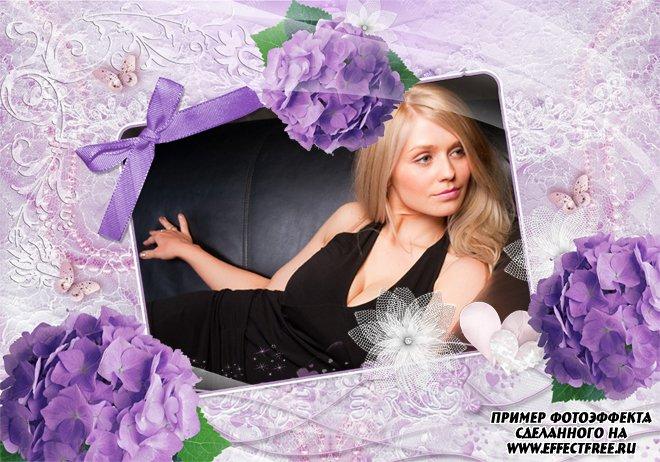 Рамка для фото с сиреневыми букетами цветов, вставить фото онлайн