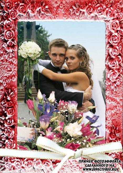 Рамка для фото свадебная в обрамлении красных роз, сделать онлайн фотошоп