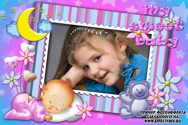 Детская рамка для фото малышей-девочек, сделать в онлайн фотошопе