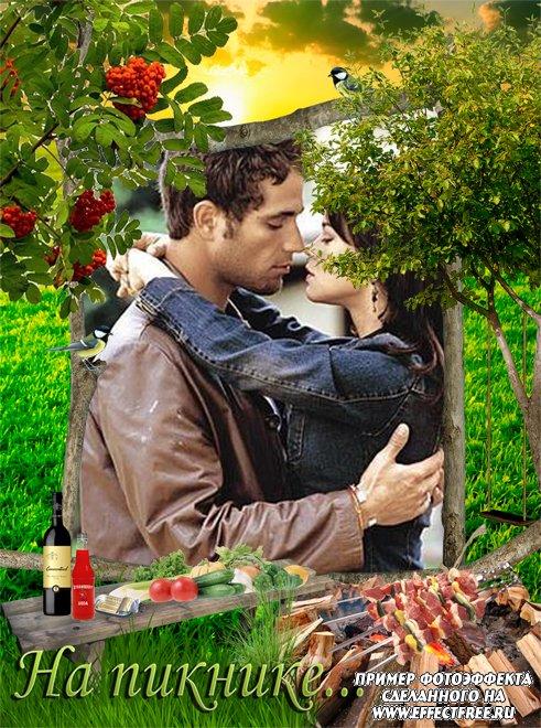 Рамка для фото на пикнике с шашлыками, сделать онлайн фотошоп