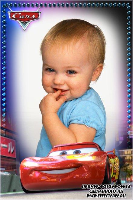 Детская фоторамка с классной тачкой, сделать в онлайн фотошопе