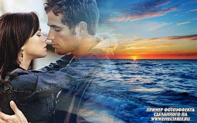 Романтический фотоколлаж на фоне морского заката, вставить фото онлайн