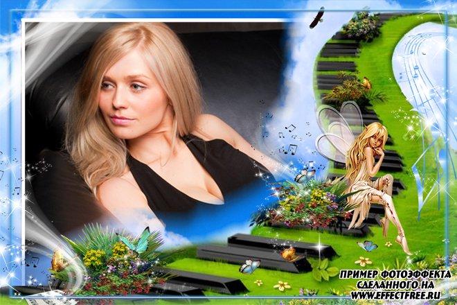 Красивая фоторамка с прекрасной сказочной феей, сделать в онлайн фотошопе