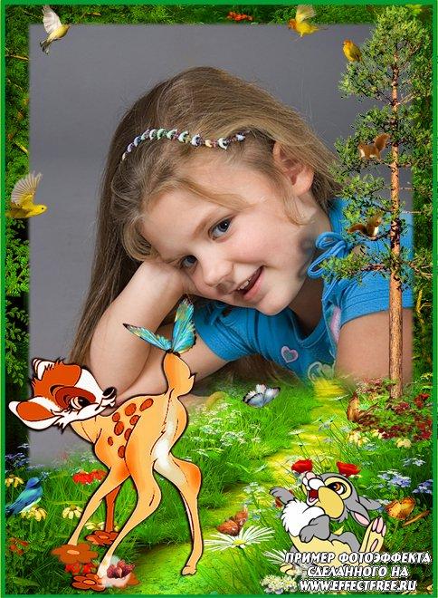 Детская рамка для фото с олененком Бэмби, вставить фото онлайн