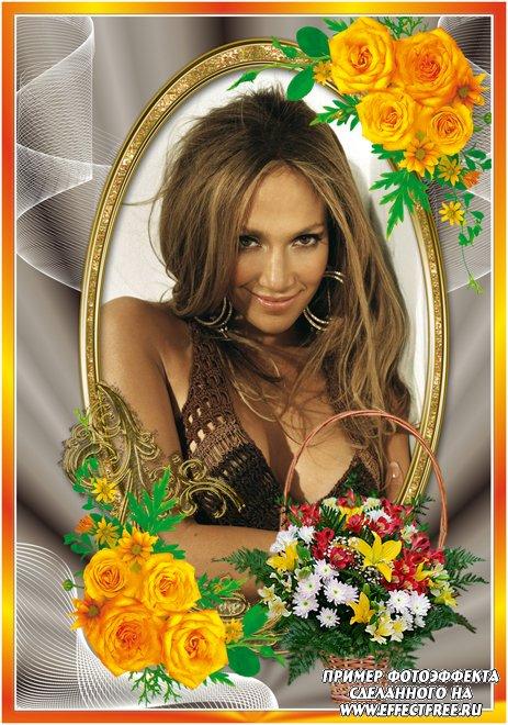 Рамка для фото с розами и корзиной цветов, сделать онлайн фотошоп