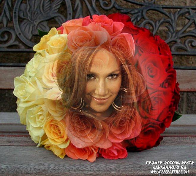 Романтический фотоэффект в большом букете роз, вставить фото онлайн