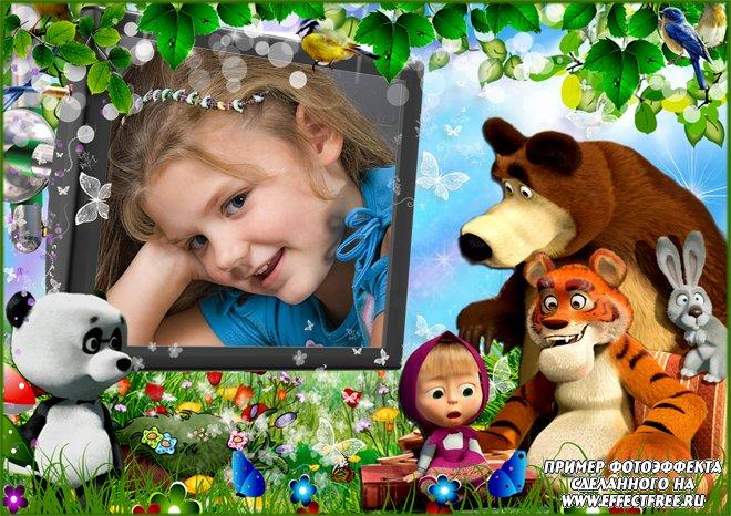 Фоторамка с Машей и медведем у телевизора, сделать онлайн фотошоп