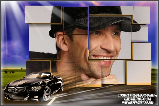 Мужская рамка-фотоколлаж с машиной, сделать в онлайн фотошопе
