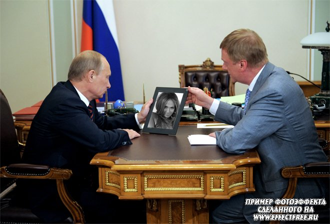 Новый фотоэффект с Путиным, вставить фото онлайн