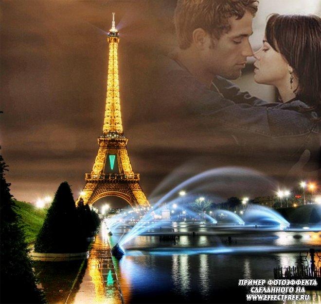 Фотоэффект в небе Парижа рядом с Эйфелевой башней, вставить фото онлайн