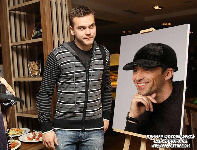 Фотоэффект рядом с Игорем Акинфеевым, вставить фото онлайн