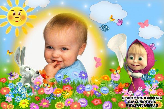 Фоторамка с Машей на цветочной полянке, сделать в онлайн фотошопе