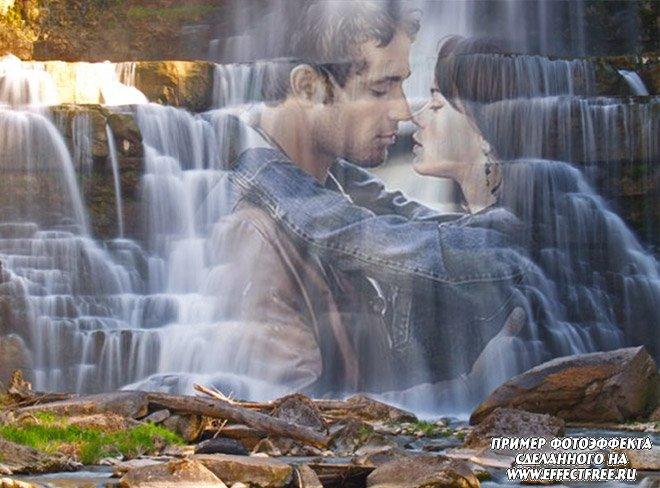 Новый фотоколлаж с фото на фоне водопада, сделать в онлайн редакторе