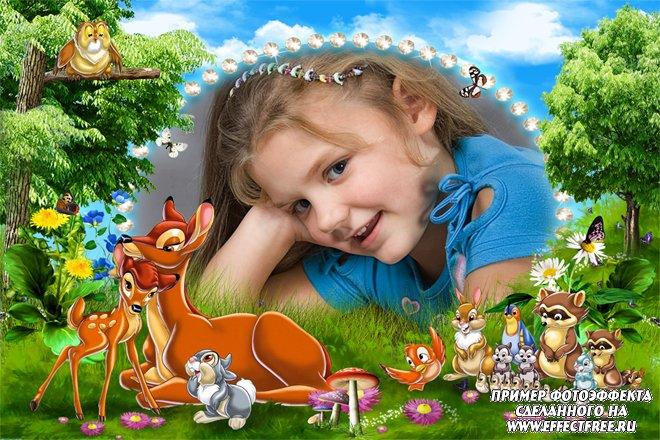 Фоторамка с милым Бэмби и его друзьями, сделать онлайн фотошоп