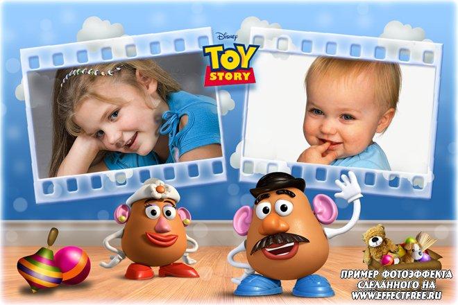 Детская фоторамка на 2 фото с Историей игрушек, сделать в онлайн редакторе