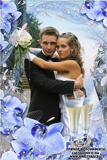 Свадебная фоторамка с голубыми орхидеями, сделать в онлайн фотошопе