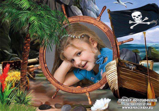 Детская рамочка для фото на пиратском острове, сделать в онлайн редакторе