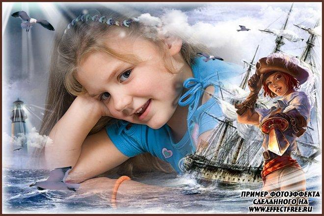 Детская фоторамка для маленьких морячек, вставить фотов рамку онлайн