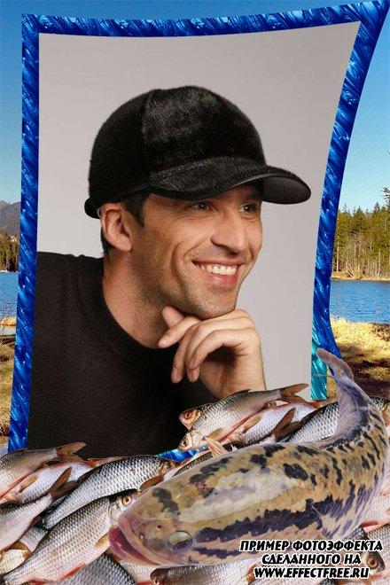 Рамка для фото настоящих рыбаков, вставить фотов рамку онлайн