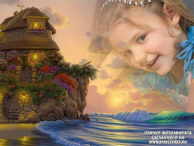Детский фотоэффект со сказочным домиком на берегу моря, сделать онлайн