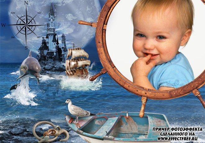 Фоторамочка для маленьких моряков, вставить фото в рамку онлайн