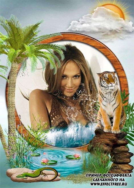 Рамка для фото с тигром под пальмой, вставить фотов рамку онлайн