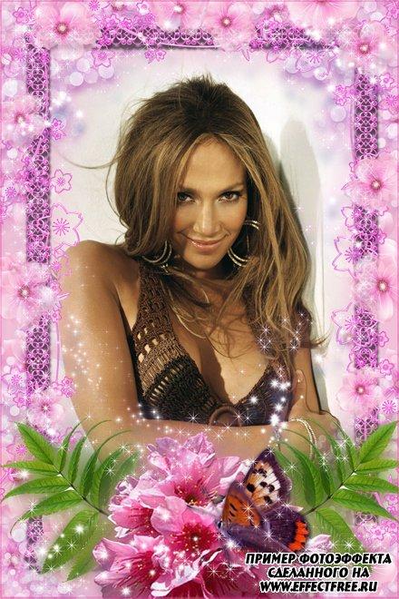 Рамка для фото с бабочкой на цветке, сделать в онлайн фотошопе