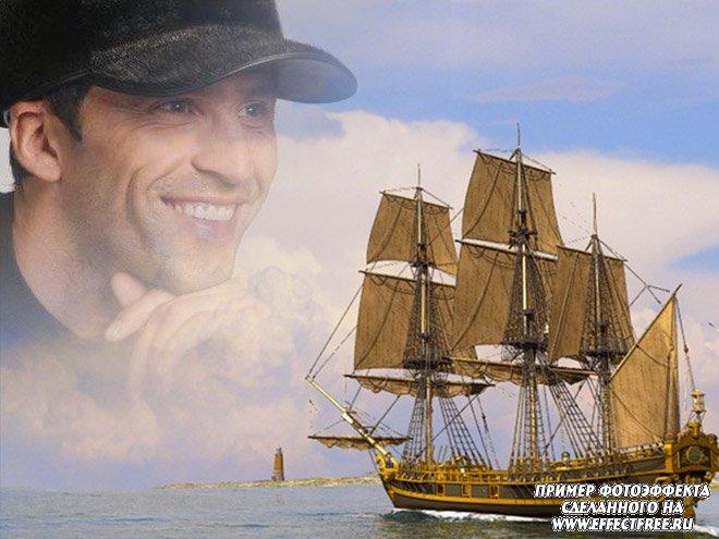 Морской фотоколлаж с кораблем, сделать в онлайн редакторе