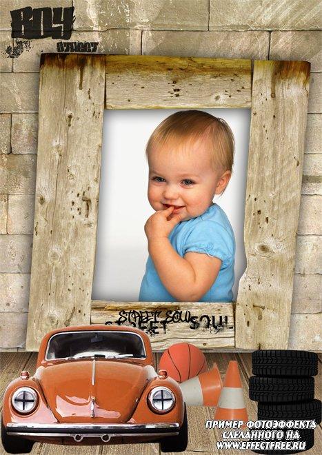Детская рамка для фотографий с красной машиной, сделать в онлайн фотошопе
