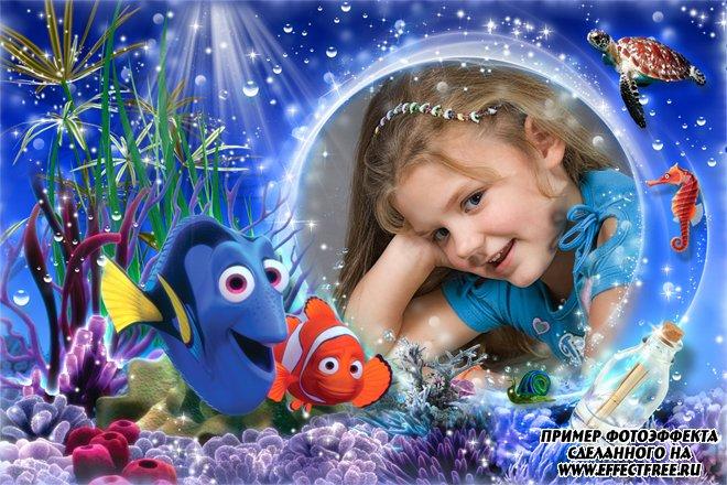 Красочная фоторамка с героями мультфильма про подводный мир, вставить фото онлайн