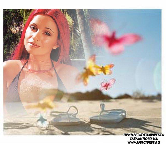 Яркий летний фотоколлаж с бабочками и сланцами, вставить фото онлайн