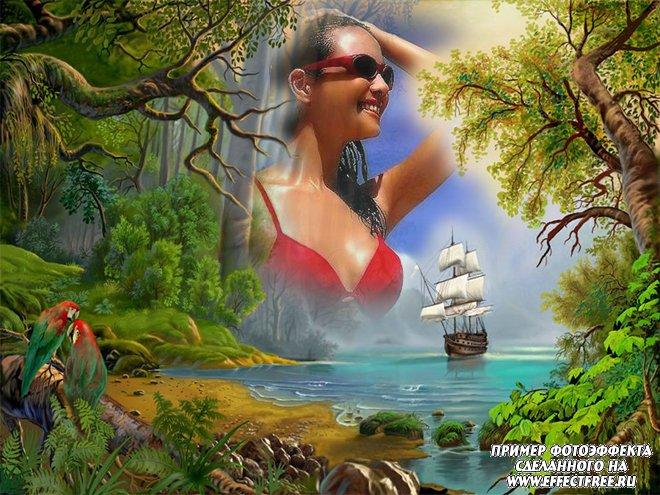 Яркий фотоэффект на красивом острове с кораблем, вставить фото в онлайн редакторе