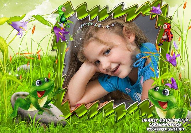 Детская фоторамочка с двумя веселыми лягушками, сделать в онлайн фотошопе