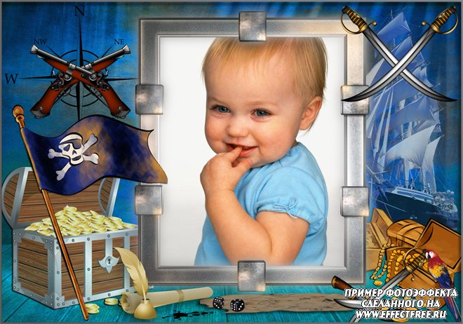 Красочная фоторамка с пиратскими сокровищами, онлайн редактор фотошоп