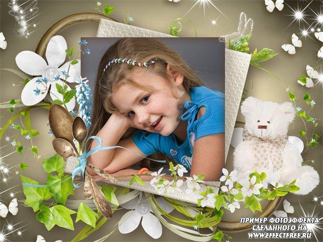 Детская рамка с мишуткой, вставить фотов рамку онлайн