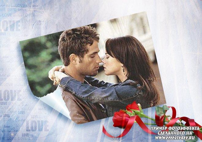 Рамка для фото влюбленных с алой розой, сделать в онлайн фотошопе