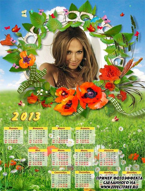 Календарь для фото на 2013 год на летнюю тему, сделать в онлайн фотошопе