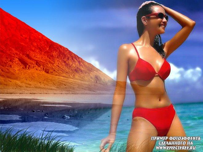 Яркий морской фотоколлаж на фоне горы, вставить фото онлайн