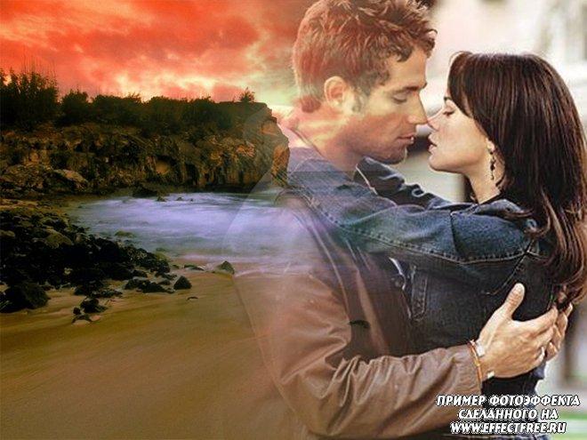 Романтический фотоэффект на фоне морского заката, сделать в онлайн редакторе