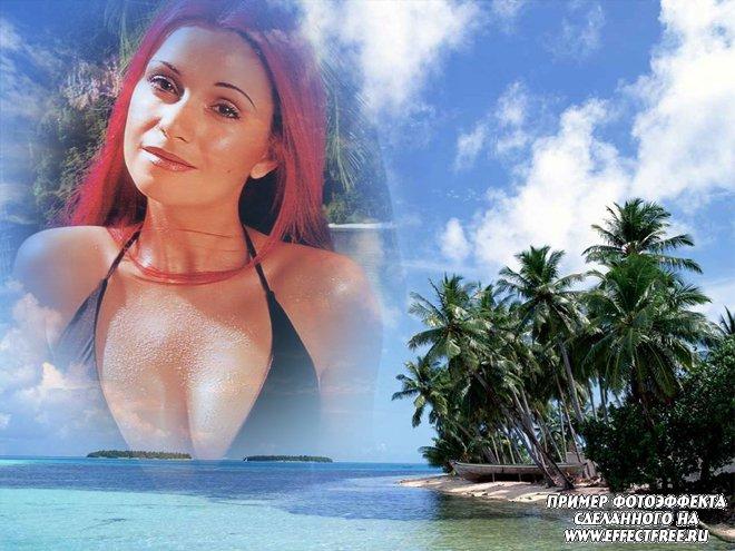 Яркий фотоэффект на фоне моря с пальмами, вставить фото онлайн