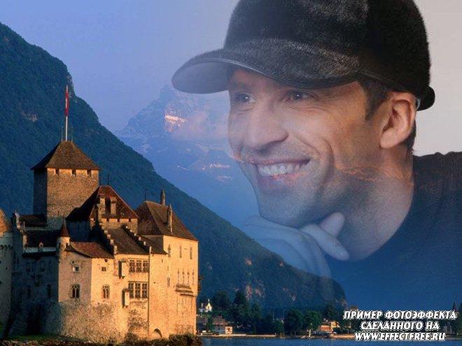 Интересный фотоколлаж с фото в небе Швейцарии, вставить фото онлайн