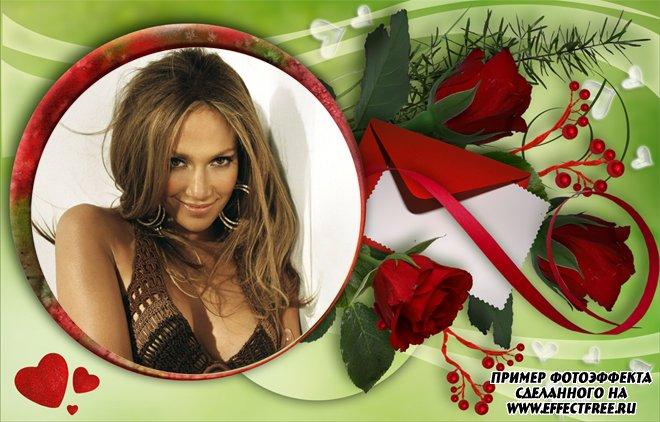 Фоторамка с алыми розами и письмом, сделать в онлайн фотошопе
