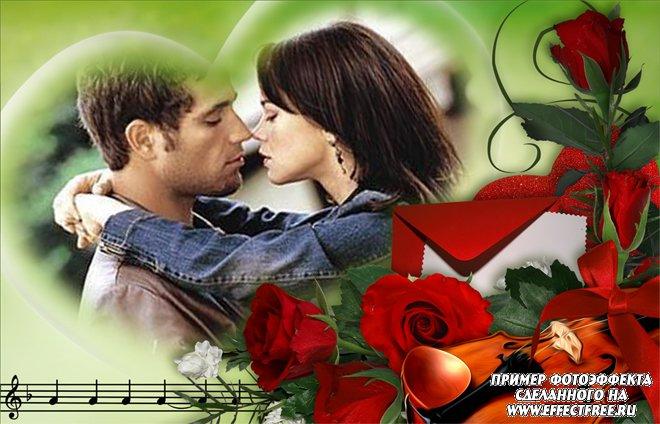 Рамка влюбленным со скрипкой и розами, вставить фото онлайн