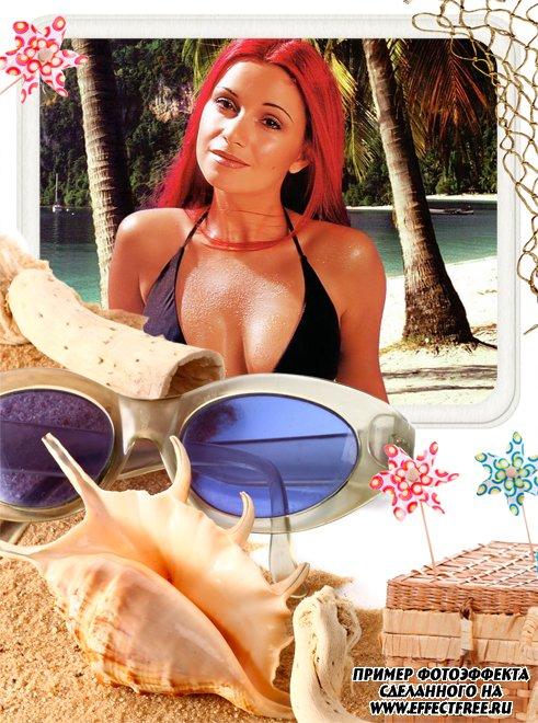 Пляжная фоторамка с морской раковиной, сделать онлайн фотошоп