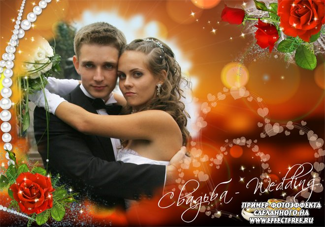 Рамка для фото на свадьбу с розами, вставить фото онлайн